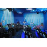 Buy cheap Removable 4D / 5D Cinema System , 6dof High Definition Movie Hydraulic product