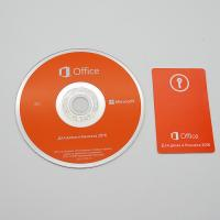 Buy cheap DVD Pack 1024 X 768 Pixels Microsoft Office 2016 Home And Business Key from wholesalers