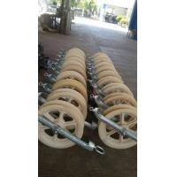 Buy cheap Stringing Machine Series Single Sheave Stringing Pulley Block / Pay off Pulley Block from wholesalers