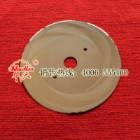 Buy cheap Corrugated circular blade slitting from wholesalers