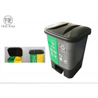 Buy cheap Separate Compartments Small Plastic Pedal Bin Twin Double 20l Indoor / Outdoor from wholesalers