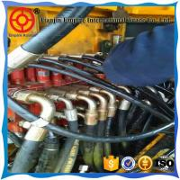 Buy cheap industrial discount high pressure oil resistant hydraulic hose from wholesalers