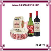 Buy cheap Customized fashion offest printing decorative red wine bottle label sticker for sale product
