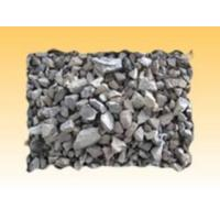 Buy cheap Calcium Aluminate from wholesalers