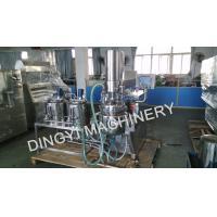 316L 30L Vacuum Emulsifying Mixer , Vacuum Homogenizer Cream MixerFor Pharmacy