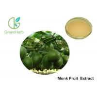 Buy cheap Losing Weight Organic Monk Fruit Extract Powder 40% Mogroside HPLC from wholesalers