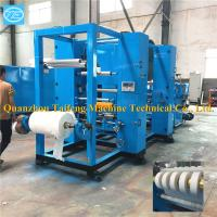 Buy cheap Industrial use cigarette paper rolling machine,New type cigarette paper printing gluing machine from wholesalers