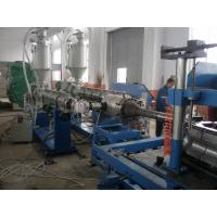 Buy cheap 16 - 110mm PVC Corrugated Pipe Production Line Stable Running Plastic Extrusion Machinery from wholesalers