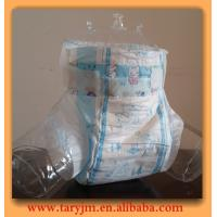 Buy cheap baby diapers in bales/ B grade baby diapers bales stocks from wholesalers
