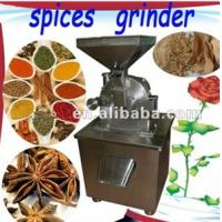 Buy cheap Spice Grinding Machines with Fineness Adjustable from wholesalers