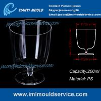 Buy cheap PS 7 oz disposable plastic wine goblet glass/cup mould/acrylic drinking/champagne cup mold from wholesalers