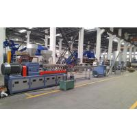 Buy cheap recycling and granulator line/PP/PE/ABS/EVA crumbles pelletizing line from wholesalers