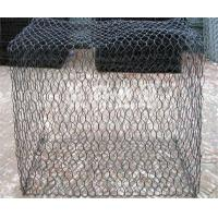 Buy cheap Gabion Wire Baskets from wholesalers