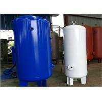 Buy cheap Carbon Steel Low Pressure Air Tank , 1320 Gallon Volume Compressed Air Holding Tank from wholesalers