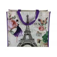 Buy cheap Customized Reusable Shopping Bags With Printed Ladies Shoulder Bag from wholesalers