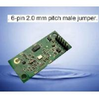 Buy cheap 802.11n Embeded 150mbps rf modem serial to wireless wifi module networking from wholesalers