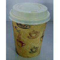 Buy cheap Various Size Double Wall Paper Cups For Hot Drinks Customized Printing product