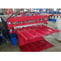 Buy cheap 8-12m/min Production Capacity 3kw Roofing Panel Roll Forming Making Machine from wholesalers