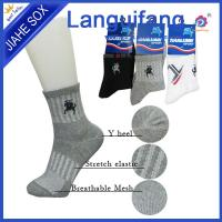 Buy cheap custom sports ankle socks ,mens basketball compression  socks from wholesalers