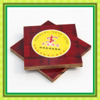 Buy cheap bamboo plywood for construction concrete formwork from wholesalers