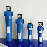 Buy cheap High Quality Air Compressor Vapor Separated Air Filter For Factory from wholesalers