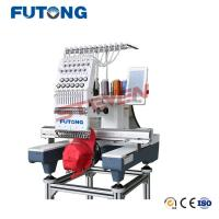 Buy cheap New Commercial Embroidery Machine FT-ECT1201 Single Head cap Embroidery Machine from wholesalers
