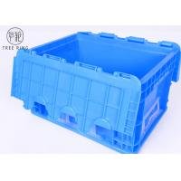 Buy cheap 400 * 300 * 230 Euro Stacking Containers , Straight Wall Grey European Stacking Containers from wholesalers