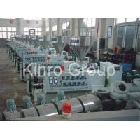 Buy cheap Conical Twin Screw Extruder from wholesalers