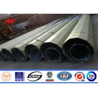 Buy cheap 8Ft Slip Joint Q235 Utility Power Poles , Galvanized Electricity Steel Metal Utility Poles from wholesalers