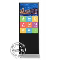 Buy cheap Shopping Mall Advertising Touch Screen Kiosk 4G Network Free Standing 43'' Android from wholesalers