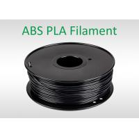 Buy cheap Rapid Phototyping Material ABS 3D Printer Filament 1.75mm / 3.0MM Dia Custom Color and Size from wholesalers