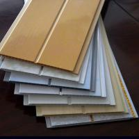 Buy cheap PVC Ceiling & Wall Panel from wholesalers