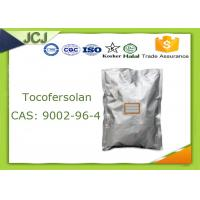 Buy cheap APIs Tocofersolan Chemical Raw Materials CAS 9002-96-4 TPGS For Pharmacy Formulation from wholesalers