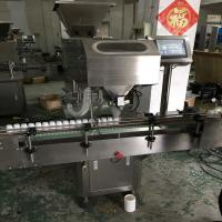 Buy cheap Automatic Capsule Counting Machine Electronic Counter With Pneumatic type from wholesalers