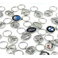 Buy cheap Auto Logos Metal keychain product