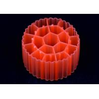Buy cheap Red / Yellow Plastic MBBR Bio Media K1 500 m2/m3 Surface Area With White Color product