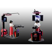 Buy cheap Arcade Game Machine Virtual Reality 9D Vr Fighting Equipment 9D Vr Platform from wholesalers