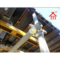 Buy cheap Scaffolding Accessories Pressed Scaffolding Swivel Coupler from wholesalers