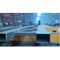 Buy cheap Steel Building Structural Steel FabricationsBy Professional Production Line from wholesalers