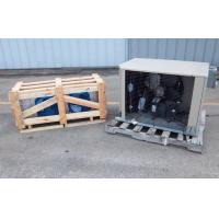 Buy cheap freezer compressor r404a from wholesalers