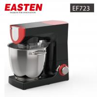 Buy cheap Easten 1200W High Power Die Casting Stand Mixer EF723/ 6.3 Liters Multifunction Kitchen LivingStandMixer from wholesalers