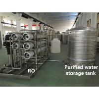 Buy cheap Active Carbon Filter Drinking Water Treatment Systems With Natural Rubber Inside from wholesalers