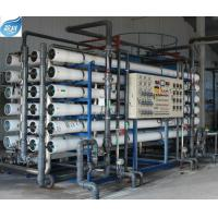 Buy cheap two stage reverse osmosis,RO seawater desalination plant/system/machine from wholesalers