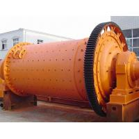 Buy cheap Mineral powder Iron Dry Ball Mill with Classifier from wholesalers