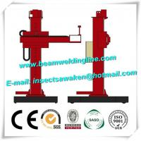 Buy cheap Column Boom Welding Manipulator , Weld Head Manipulator And Rotator from wholesalers