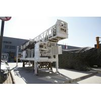 Buy cheap Reverse Circulation Hydraulic Air Drilling Rig , Depth 2400m Rod NS CMR1000A product
