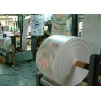 Buy cheap Eco Friendly Woven Polypropylene Fabric , Offset Printing Feed Sack Fabric from wholesalers