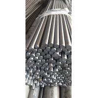 Buy cheap Medium Carbon Steel Round Bars Grade SAE1045 In 8.8 Quenched And Tempered from wholesalers
