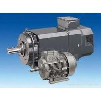 Buy cheap Siemens electric motor china from wholesalers