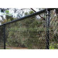 Buy cheap 3.6mm Wire Steel Chain Link Fence / Chain Link Security Fence For Home Garden from wholesalers